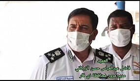 بالفيديو …مرور ذي قار تطلق حملة توعوية بمخاطر فيروس كورونا