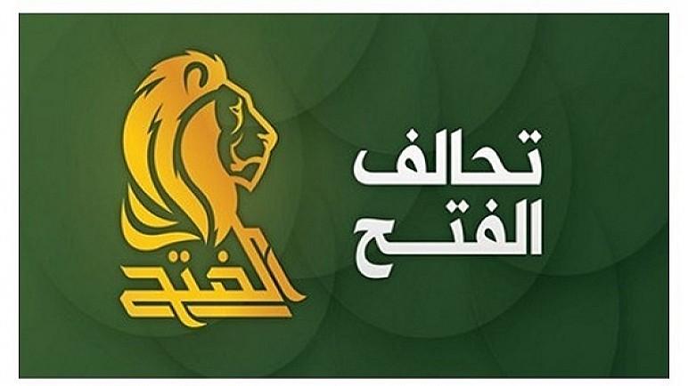 """تحالف الفتح يصف نظام ال سعود بـ """"النظام الجاهل"""""""
