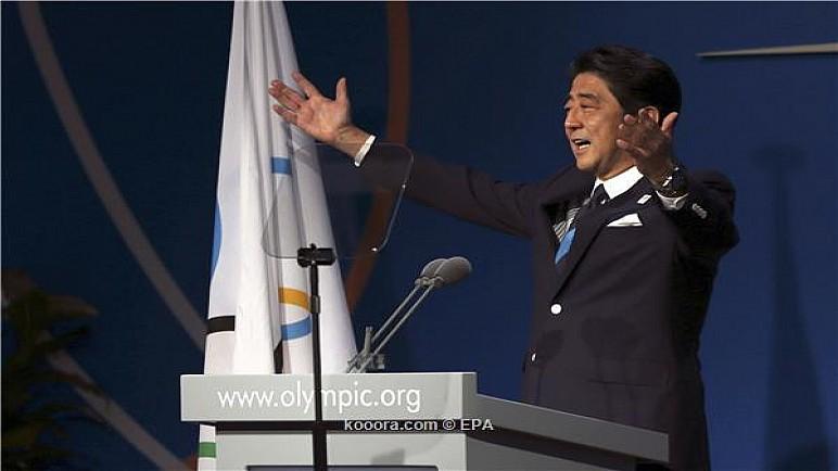 كورونا تؤجل أولمبياد طوكيو حتى 2021