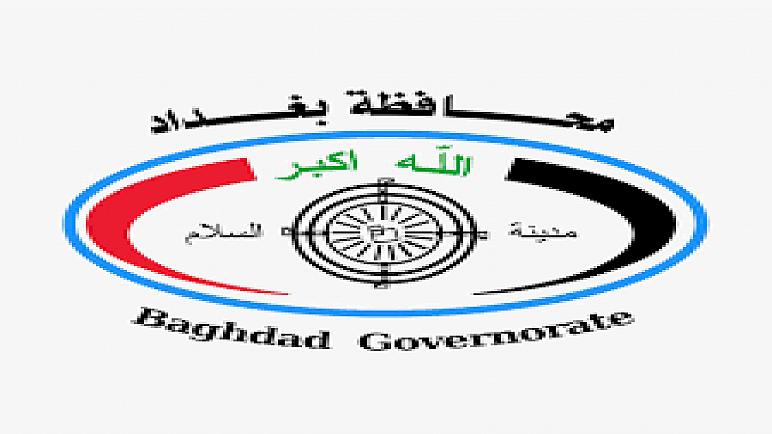 محافظ بغداد يهدد باللجوء الى الحجر الصحي الإجباري في حال مخالفة الحظر