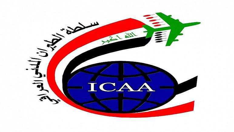 سلطة الطيران المدني : التنسيق مع سلطات الطيران الأخرى لنقل العراقيين في الخارج إلى البلاد