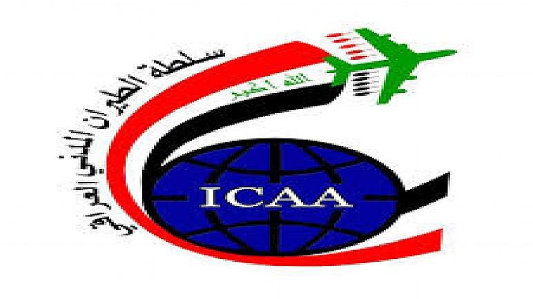سلطة الطيران المدني : تمنح رحلة خاصة لقدوم العراقيين العالقين في القاهرة