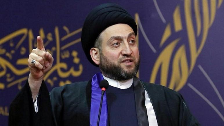 تعرف على اهداف تحالف عراقيون الجديد بزعامة عمار الحكيم