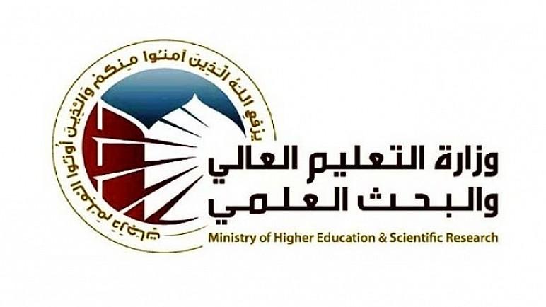 جامعة عراقية وحيدة ضمن التصنيف الذهبي لمؤسسة التايمز البريطانية