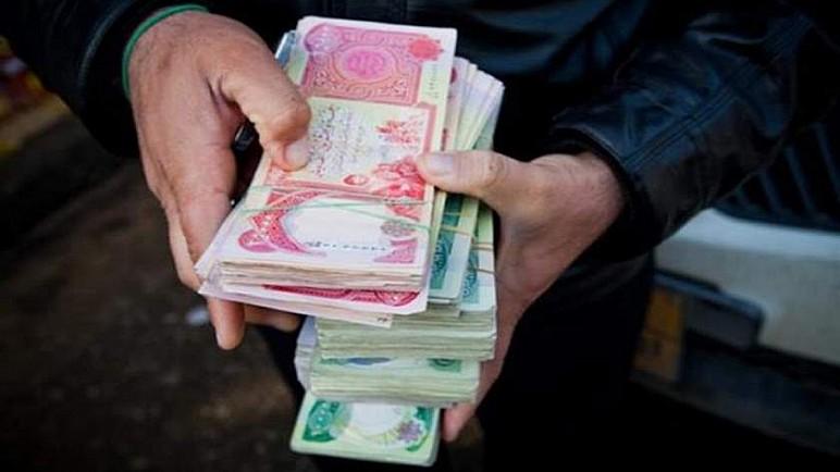 مصرف الرافدين يباشر بتوزيع رواتب الموظفين