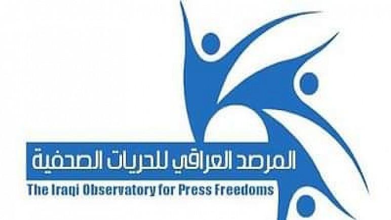 شمول الصحفيين ووسائل الإعلام بحظر التجول قرار غير مسؤول ويفتقد للمبرر القانوني