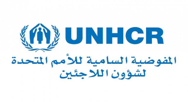 المفوضية السامية لشؤون اللاجئين في العراق تقدم مساعدات مالية للنازحين واللاجئين لمواجهة كورونا