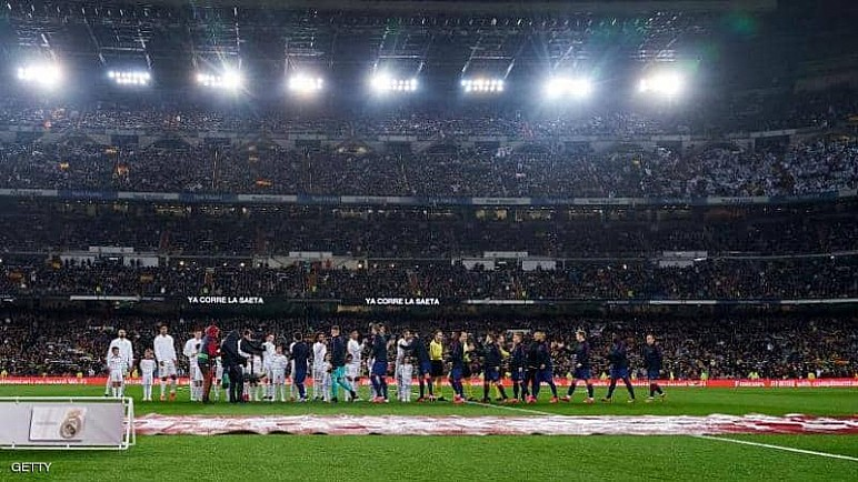 الدوري الإسباني يعود بدون جمهور
