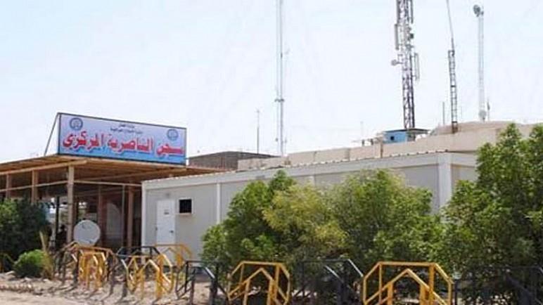 العدل : سجن الناصريَّة المركزي خالٍ من كورونا