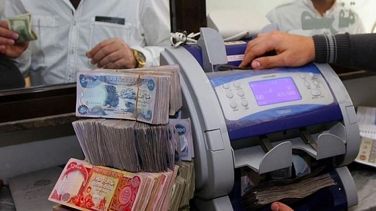 البنك المركزي يدعو المصارف الى العودة لممارسة فعالياتها كاملة