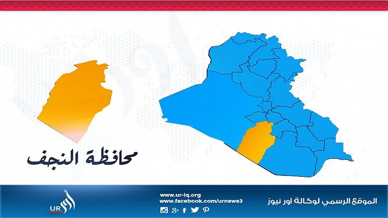 بالوثيقة .. تكليف اللواء غازي اسماعيل بمهام مدير استخبارات النجف