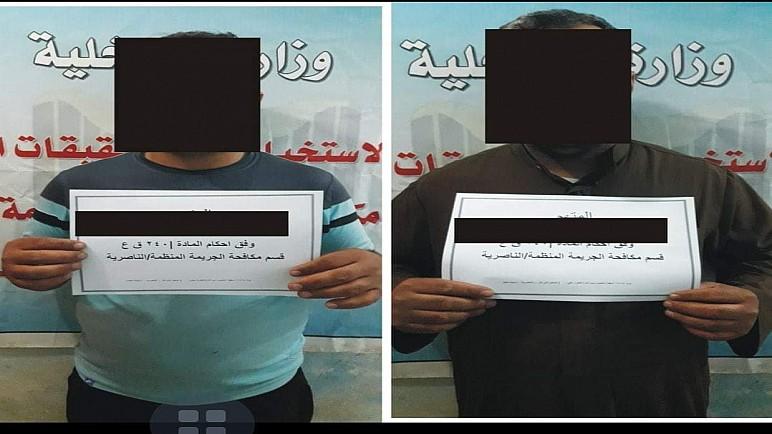 اعتقال 3 متهمين برفع اسعار المواد الاستهلاكية في ذي قار