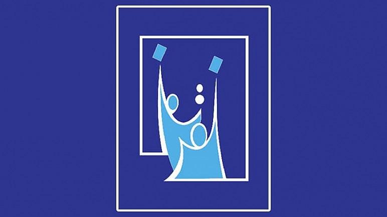 مفوضية الانتخابات : اجراء انتخابات برلمانية مبكرة يتطلب تشريع نيابي وتخصيص ميزانية مالية