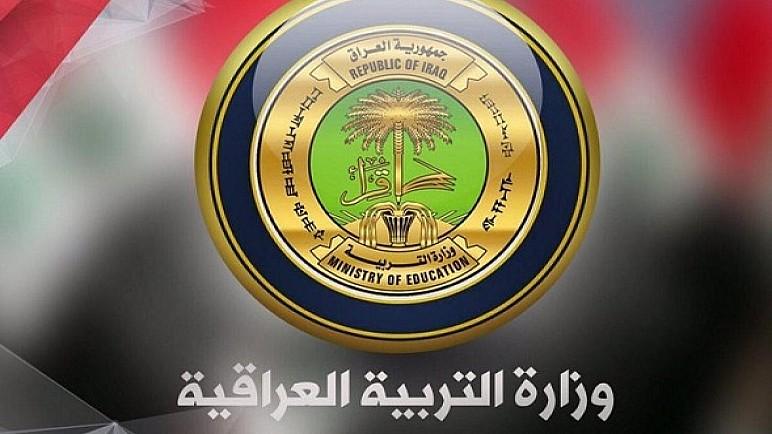 وزارة التربية: قرب الإعلان عن المعالجات الخاصة بالمراحل غير المنتهية