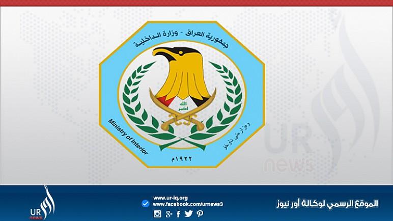 الداخلية توضح قضية العقيد شهاب: اعتدى على شرف مواطنة