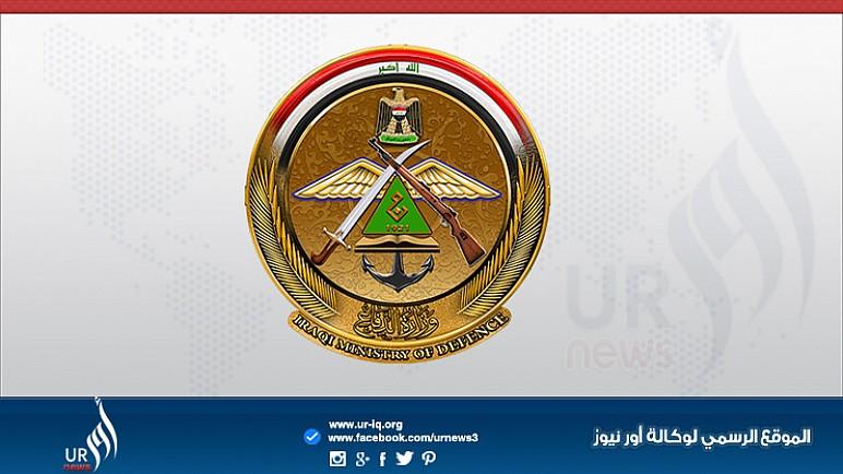 الدفاع تعلن موعد إلتحاق طلبة الدورة 110 في الكلية العسكرية