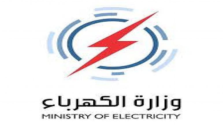 الكهرباء: وزيرنا الجديد لا يملك اي صفحة في التواصل الاجتماعي وهناك صفحات وهمية انتحلت صفته