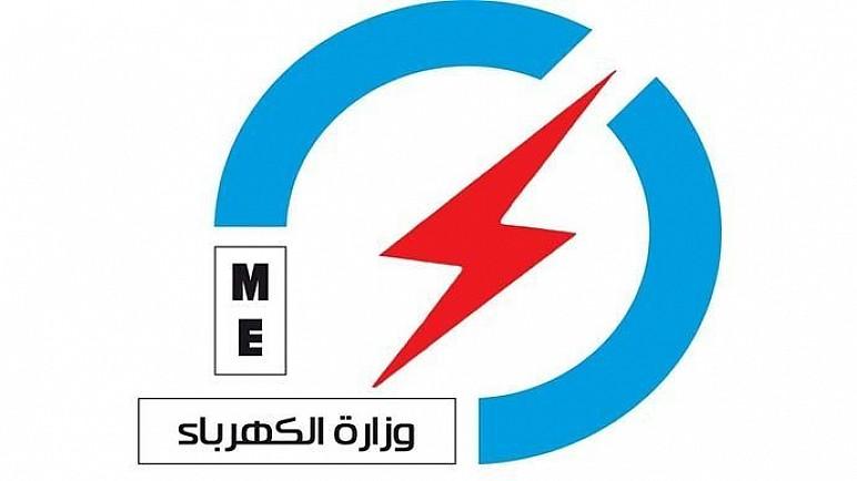 الكهرباء تعلن النفير العام لانتاج الاوكسجين وتقديمه للمؤسسات الصحية