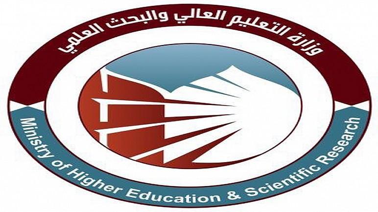 التعليم العالي: إصدار 5 قرارات مهمة بشأن التعليم الإلكتروني