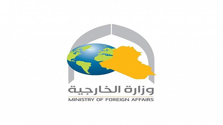 العراق: إرسال 3000 دولار لكل مواطن عالق في الخارج ويعتبر أماكن السفارات بيوتا لهم