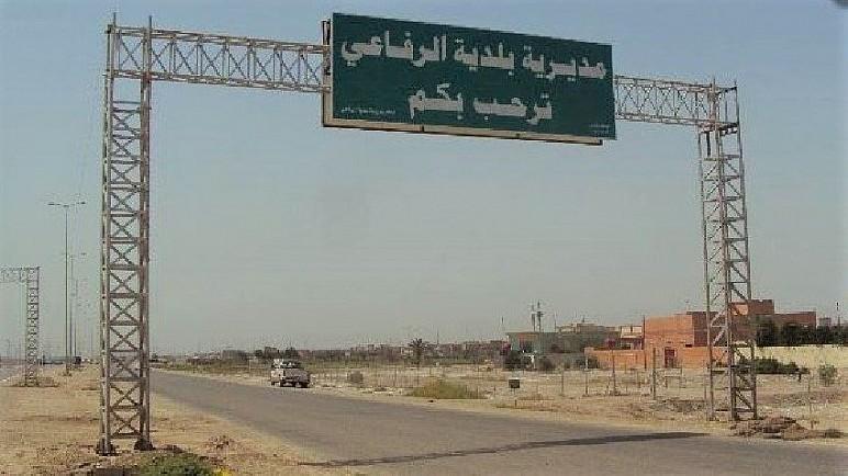 بالوثائق.. النفط توافق على انشاء مشفى ميداني في الرفاعي سعة 50 سرير