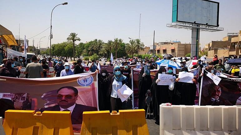 تظاهرة وسط بغداد تندد بالافراج عن العيساوي وتطالب باعادة محاكمته