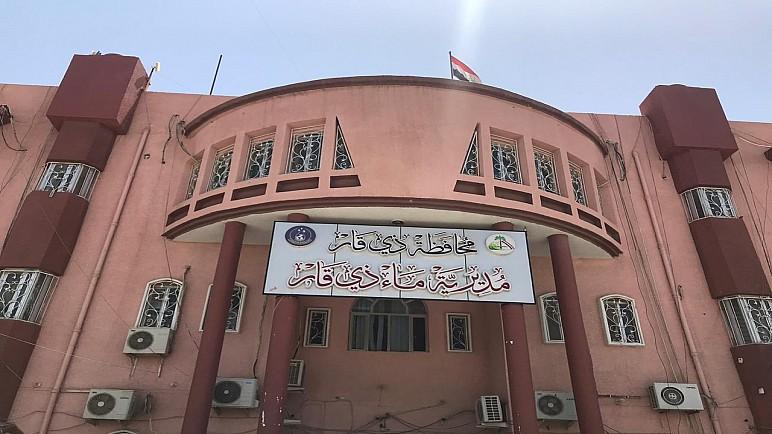 بالصور : موظفو ماء ذي قار يتظاهرون رفضا لقرار اعفاء مديرهم