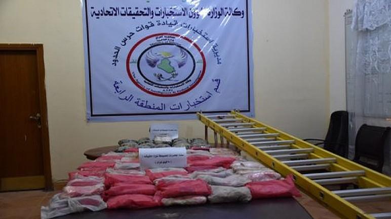 العراق يحبط تهريب 110 كيلوغرام من المخدرات إلى الكويت