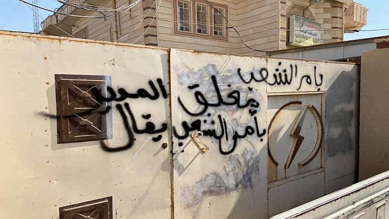 بالصور …متظاهرون يغلقون دائرة كهرباء شمال الناصرية ،ويجبرون مديرها على تقديم استقالته