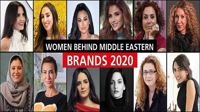 عراقية تتصدر قائمة أغنى سيدات الأعمال في الشرق الأوسط