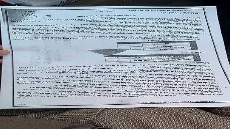 نائب عن ذي قار يعلن عن مشروع لانشاء مستشفى في قضاء النصر شمال المحافظة