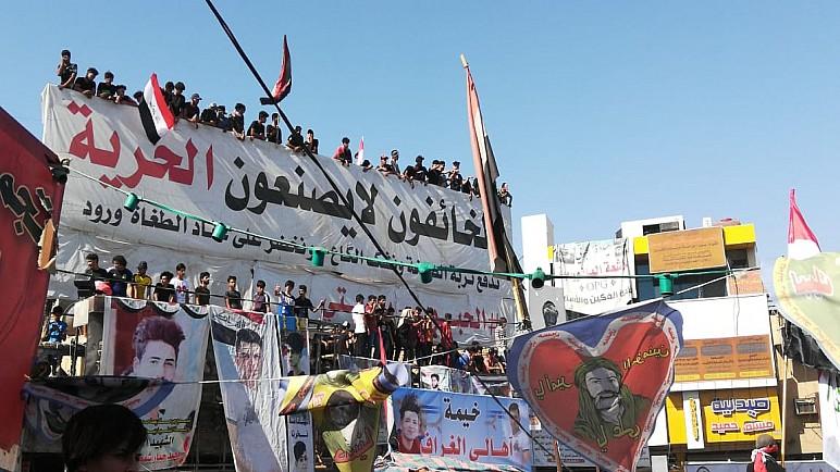 انطلاق تظاهرة كبيرة لاحياء ذكرى احتجاجات تشرين في الناصرية