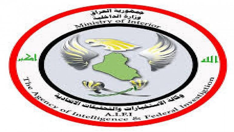 القبض على متهم منتحل صفة طبيب وآمر فوج بالحشد الشعبي في بغداد