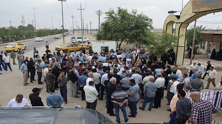 منتسبو معمل نسيج الناصرية يتظاهرون للمطالبة بصرف رواتبهم