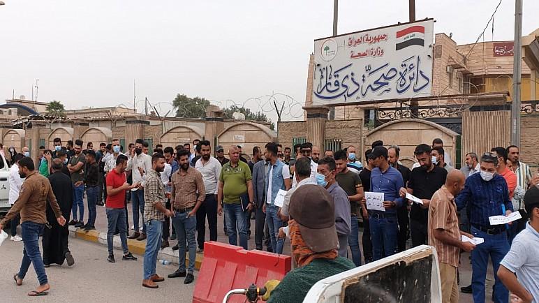 بالصور : منتسبو صحة ذي قار ينظمون وقفة احتجاجية بسبب تاخر صرف رواتبهم
