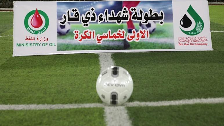 بمشاركة اكثر من 50 فريقاً شعبياً ، نفط ذي قار تفتتح بطولة شهداء المحافظة بخماسي الكرة