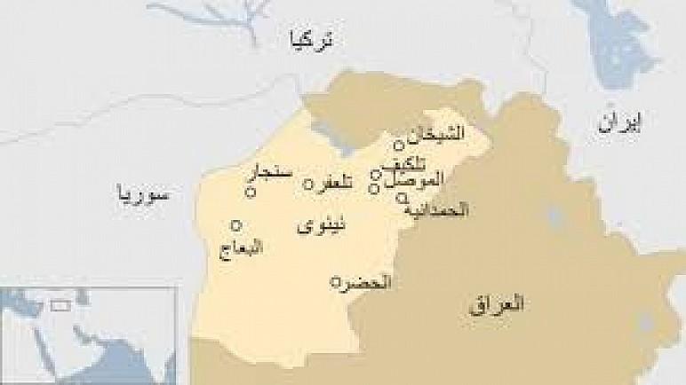فتح مقبرة جماعية في تلعفر تحوي 2500 رفات لضحايا اعدمهم داعش