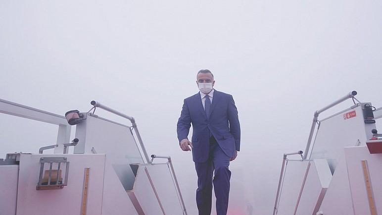 الكاظمي يغادر الى تركيا في زيارة رسمية
