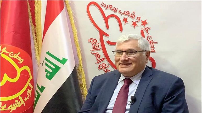 الشيوعي العراقي ينفي اغتيال رائد فهمي