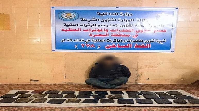 شرطة البصرة تلقي القبض على متهم من أخطر تجار المخدرات في المحافظة
